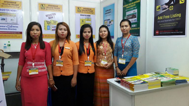 IMEX (Myanmar) | Myanmar Yellow Pages |Blog