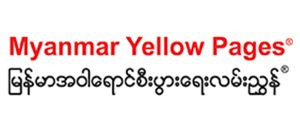 myanmar-yellowpages