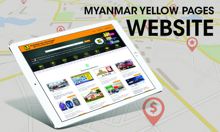 IMEX (Myanmar) | Myanmar Yellow Pages | Home