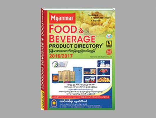 IMEX (Myanmar) | Myanmar Yellow Pages | Myanmar Food and