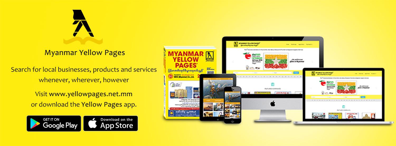 IMEX (Myanmar)   Online